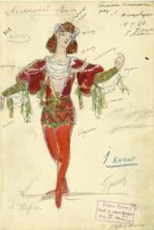 Г.Л. ТЕЛЯКОВСКАЯ. Эскиз мужского костюма к балету «Аленький цветочек»