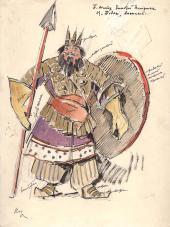 К.А. КОРОВИН. Царь Додон (Додон Военный). 1909