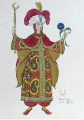 И.Я. БИЛИБИН. Шемаханская царица Эскиз костюма к опере в постановке Оперного теа