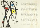 Разворот из книги Adrian de Monluc. Le Courtisan grotesque [Гротескный куртизан]