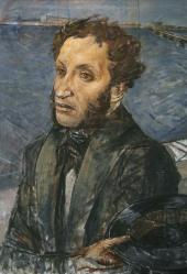 К.С. ПЕТРОВ-ВОДКИН. Портрет А.С. Пушкина. 1934