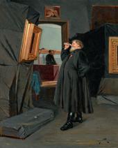 ЗНАТОК. 1884