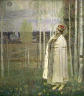ДМИТРИЙ ЦАРЕВИЧ УБИЕННЫЙ. 1899