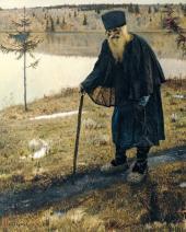 ПУСТЫННИК. 1888–1889