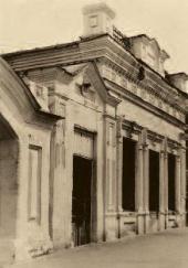 ФЛИГЕЛЬ УСАДЬБЫ НЕСТЕРОВЫХ. Уфа. 1940-е. Фотография