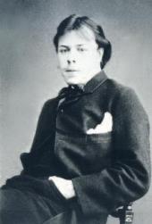 М. В. НЕСТЕРОВ. Начало 1880-х. Фотография