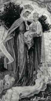 М.В. НЕСТЕРОВ. БОГОМАТЕРЬ С МЛАДЕНЦЕМ. 1914