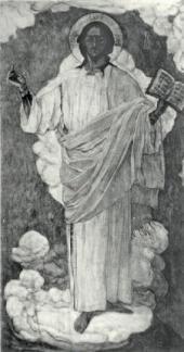 М.В. НЕСТЕРОВ. ХРИСТОС. 1914