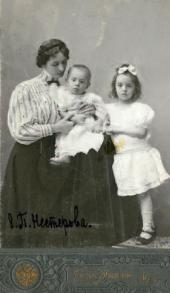 Е.П. НЕСТЕРОВА С ДЕТЬМИ АЛЕКСЕЕМ И НАТАЛЬЕЙ. 1908