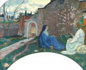 ХРИСТОС У МАРФЫ И МАРИИ (ФРАГМЕНТ). 1918