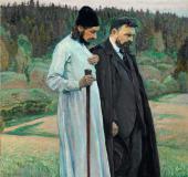 ФИЛОСОФЫ (ПОРТРЕТ ПАВЛА АЛЕКСАНДРОВИЧА ФЛОРЕНСКОГО И СЕРГЕЯ НИКОЛАЕВИЧА БУЛГАКОВ