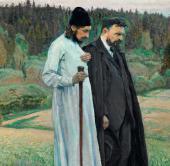 ФИЛОСОФЫ. 1917