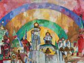 А.В.ЛЕНТУЛОВ. Небозвон (Декоративная Москва). 1915