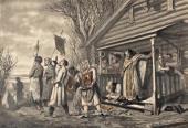 Василий ПЕРОВ. Светлый праздник в деревне. 1861