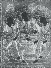 ОКЛАД С «ТРОИЦЫ» АНДРЕЯ РУБЛЕВА XVI–XVIII ВЕКА