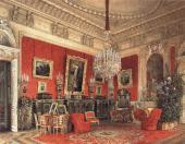 ЛУИДЖИ ПРЕМАЦЦИ (1814–1891). ИНТЕРЬЕРЫ ЗИМНЕГО ДВОРЦА: КАБИНЕТ ИМПЕРАТРИЦЫ МАРИИ