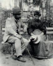Розалия и Леонид Пастернаки. Одесса. Фотография. 1890-е