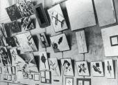 РАБОТЫ ХУДОЖНИКОВ ГРУППЫ УНОВИС НА «ВЫСТАВКЕ КАРТИН ПЕТРОГРАДСКИХ ХУДОЖНИКОВ ВСЕ