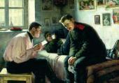 Письмо с родины. 1889