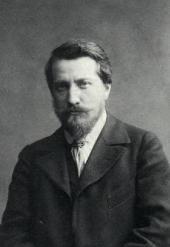 В.А. Серов. Фотография. 1900-е