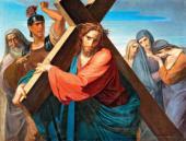 Несение креста. 1869