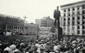 Открытие памятника В.В. Маяковскому на Триумфальной площади в Москве. 1958