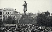 Открытие памятника Н.Г. Чернышевскому в Саратове. 1953