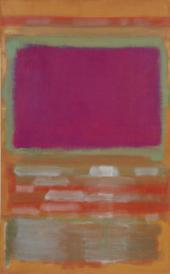 № 15. 1949