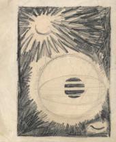 Вселенная. Эскиз иллюстрации к книге К.А. Большакова «Le futur».