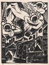 Град обреченный. Лист из альбом «Мистические образы войны». 1914