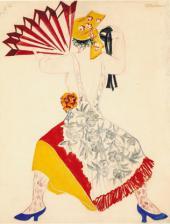 Испанка с веером. 1916