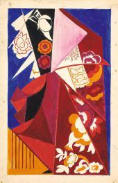 Н.С. Гончарова. Испанский костюм. 1917–1918