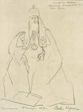Фотография рисунка П.Д. Корина «Святейший патриарх Алексий I»