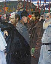 На Руси (Душа народа ). 1914–1916