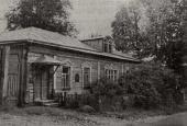 Дом Флоренских на Пионерской (Дворянской) улице в Сергиевом Посаде. 1920-е