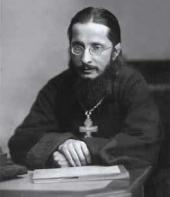С.Н.Дурылин Фотография. 1922