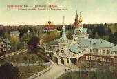 Гефсиманский Черниговский скит. Древний Успенский храм. 1900-е