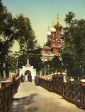 Вход в Гефсиманский Черниговский скит с южной стороны. 1900-е