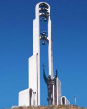 Скульптурно-пространственная композиция «Святая равноапостольная Нина, просветит