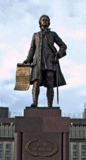 Монумент императору Петру Великому. 2006