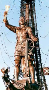 Монумент «300 лет Российскому флоту», или «Петр Первый». 1997