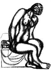 Из серии «Листы из альбома» 1990–2010-е. Шелкография