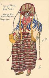 Жена Кащея. Эскиз костюма к балету И.Ф. Стравинского «Жар-птица» ГАТОБ