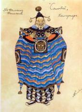 Камергер. Эскиз костюма к опере И.Ф. Стравинского «Соловей». ГАТОБ, 1919