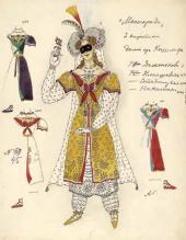 Дама из Кашмира. Эскиз костюма к драме М.Ю. Лермонтова «Маскарад»