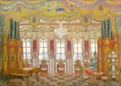 У баронессы Штраль. Эскиз декорации к драме М.Ю. Лермонтова «Маскарад»