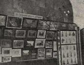 Первая театральная выставка в Москве, 1909