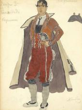 Ремендадо. Эскиз мужского костюма для постановки оперы Ж. Бизе «Кармен»