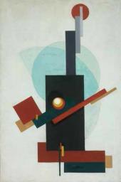 Г.Г. Ряжский Супрематизм. 1920