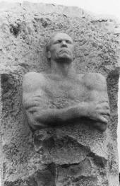 В.Е. Цигаль. Памятник Дмитрию Карбышеву в Маутхаузене. 1962